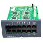 Avaya 700417231 модуль расширения
