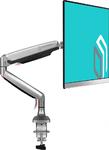 Настольный кронштейн-газлифт для монитора ONKRON G100 серый