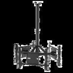 Потолочный кронштейн ONKRON CPRO2L-3(PRT3B) черный