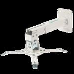 Потолочно-настенный кронштейн для проектора ONKRON K3A белый