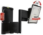 Кронштейн HOLDER LCD-SU1805-B