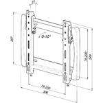 "Кронштейн наклонный Trone Техно-200 белый для LCD,LED телевизора/монитора от 23"" до 42"""
