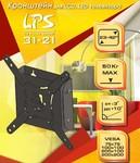 Trone LPS 31-21 белый кронштейн наклонный для телевизора