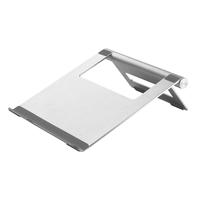 """ONKRON DN-01 подставка-держатель для ноутбука 10""""-15,8"""",серебристая"""