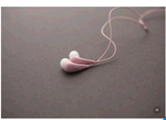 Cowon CE1 Soft pink